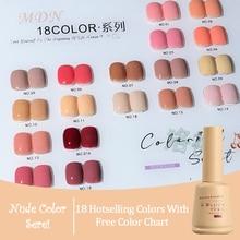 Nude Pink Colors 18Pcs 15ml Gel Nail Polish Set Semi Permanent Hybrid Gel Varnish Base Top Coat Soak Off UV LED Gel For Winter