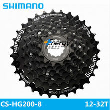 SHIMANO CS-HG200-8 MTB mountain bike K7 bicycle 8S card flywheel 8 speed cassette 12-32T bicycle parts 8s / 24s(China)