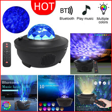 VIP Colorful Starry Sky Galaxy Projector Blueteeth USB Voice Control Music Player LED Night Light USB Charging Sunset Lamp