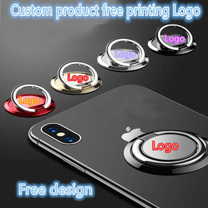 100pcs Custom Product Free Pri