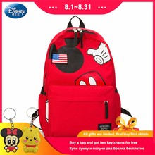 Disney 2019 New Mickey Schoolbag Polyester American Flag Teenager Backpack Young People Backpack School Bag for Boys and Girls(China)