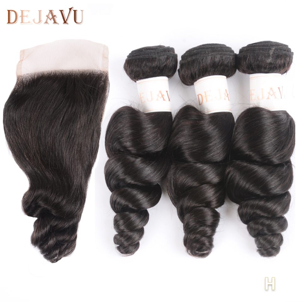 DEJAVU Loose Wave Bundles With Closure Non-Remy Human Hair Bundles With 4*4 Lace Closure Peruvian Hair Bundles With Closure