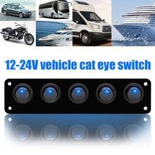 Напряжение 12-24 В светодиодный кулисный переключатель управления электрический переключатель панель прочный лодка синий кулисный переключатель панель