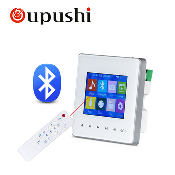 MP5 player home music system digital amplifier with Bluetooth, wall-mounted amplifier with TFT LCD touch screen