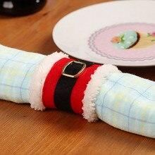 4 шт с пушистой небольшой кожаный чехол рождественское кольцо для салфетки держатель вечерние декор для банкетного стола#20