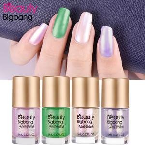 BEAUTYBIGBANG Varnish Polish Nail-Art-Decoration Manicure Glitter 6-Colors 9ml Shell