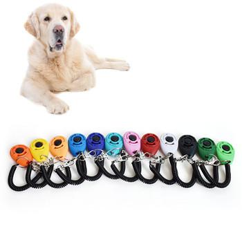 1 Pc kot domowy szkolenia psów Clicker plastikowe nowe psy kliknij trener pomoc zbyt regulowany pasek na nadgarstek dźwięk breloczek tanie i dobre opinie Szkolenia Clickers YYC325 Z tworzywa sztucznego