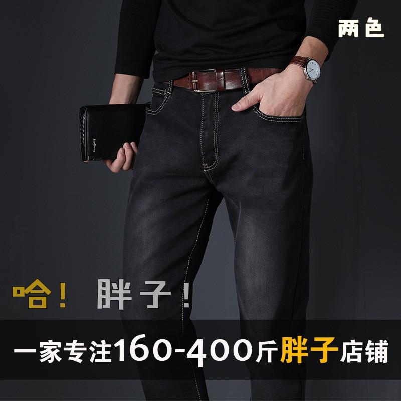 Pp6163 Business Elasticity Large Size Jeans Men's Loose-Fit Fat Plus-sized Men's Trousers 34-48