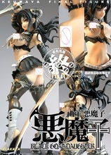 סופי סקסי שחור עז בת HYPER אחות פעולה איור KEUMAYA איור GAL MAKO HOTARU יצוק כבוי אספנות