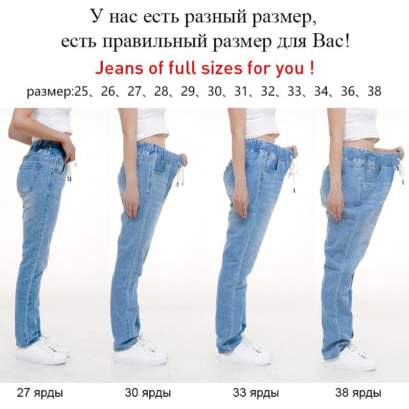 Luckinyoyo/женские джинсы для мам, штаны, джинсы для женщин в стиле бойфренд с высокой талией, пуш-ап, большие размеры, женские джинсы, деним, 5xl 2019