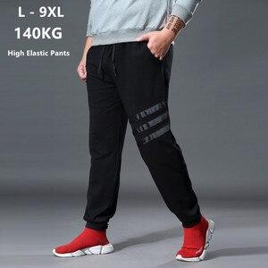 Image 1 - איש מסלול מכנסיים זיעה רצים רופף אלסטי למתוח בתוספת גודל גדול 6XL 7XL Broek Mannen מכנסי טרנינג ספורט Hombre גברים של בגדים