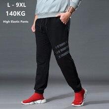 رجل السراويل الترنك عرق العداء فضفاض مطاطا تمتد حجم كبير 6XL كبير 7XL Broek Mannen Sweatpants الرياضة Hombre ملابس للرجال