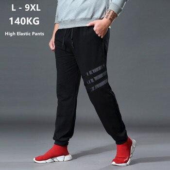 Man Track Pants Sweat Joggers Loose Elastic Stretch Plus Size Big 6XL 7XL Broek Mannen Sweatpants Sports Hombre Men's Clothing