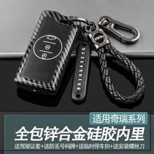 Чехол для автомобильных ключей chery tiggo 7 pro 8 tiguan 2020