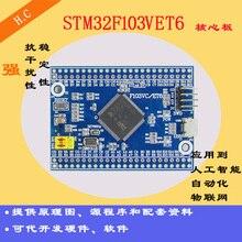 STM32F103VET6 Development Board 103VET6 Core Board System Board STM32 Development Board nrf52832 development board bluetooth 4 development board