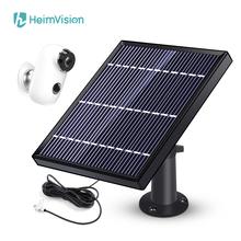 HeimVision HMSA1MQ Panel słoneczny IP66 wodoodporne zasilanie ciągłe dla HMDB2MQ akumulator bezpieczeństwa kamery słonecznej tanie tanio CN (pochodzenie)