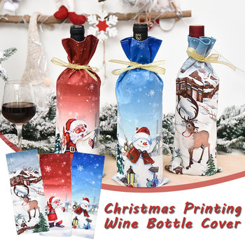 2020 New Christmas Decoration Old Man Doll Wine Bottle Cover Christmas Decorations boze narodzenie image