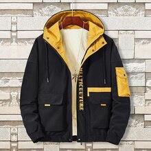 Plus size 5XL, 6XL, 7XL, 8XL jackets men fashion fleece warm Jackets & Coats men's hooded casual bomber windbreaker jacket men plus size 10xl 8xl 6xl 5xl 2018 new arrival leather jackets men outwear solid casual men s coats autumn