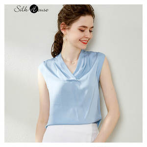 Bottoming Shirt Fashion Women's Sleeveless Silk Loose All-Match Pure-Color New