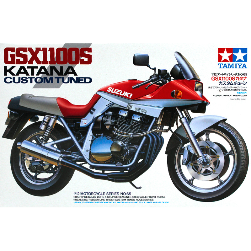 Motorcycle Model 1/12 SUZUKI GSX1100 KATANA 14065