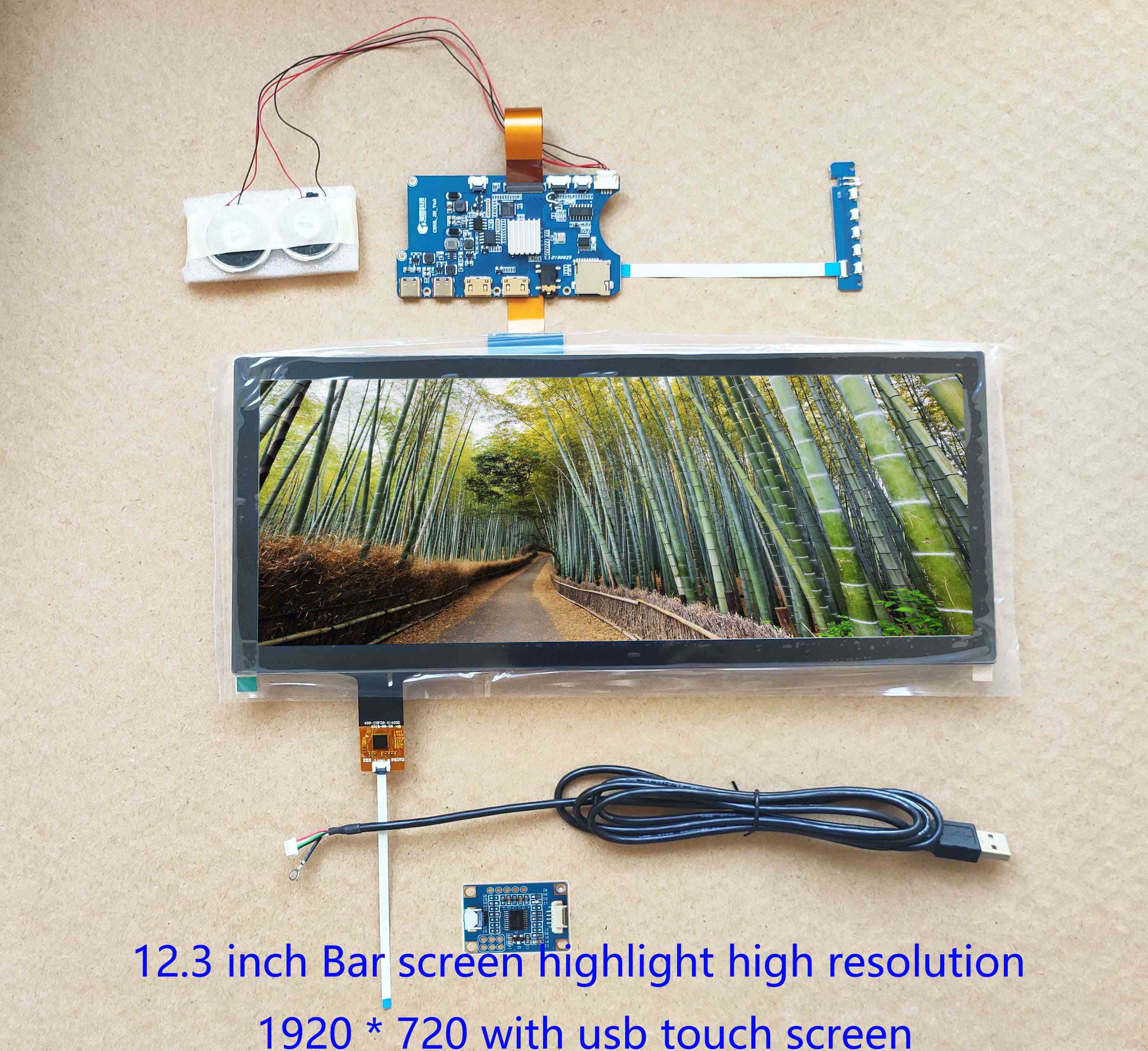 [Image: 12-3-inch-Bar-LCD-Display-Kit-1920-720-I...pg_q50.jpg]