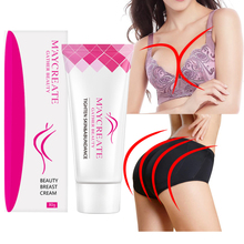 Breast Enhancement Cream MUST UP Herbal Extracts Breast Breast Beauty Butt Bella Buttocks Increase H