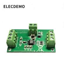 AD8015 משולב Transimpedance מגבר מודול מוארק כדי ההפרש 240M רוחב פס 155Mbps קצב נתונים