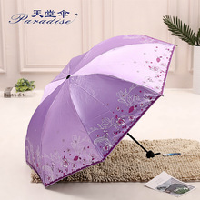 Ханчжоу Райский зонтик Монополия 33001E April Fangfei винил колледж Стиль Защита от солнца УФ-защита Всепогодный Зонтик