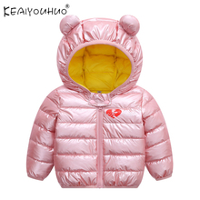 Infant Newborn Jacket 2020 Autumn Winter Jacket For