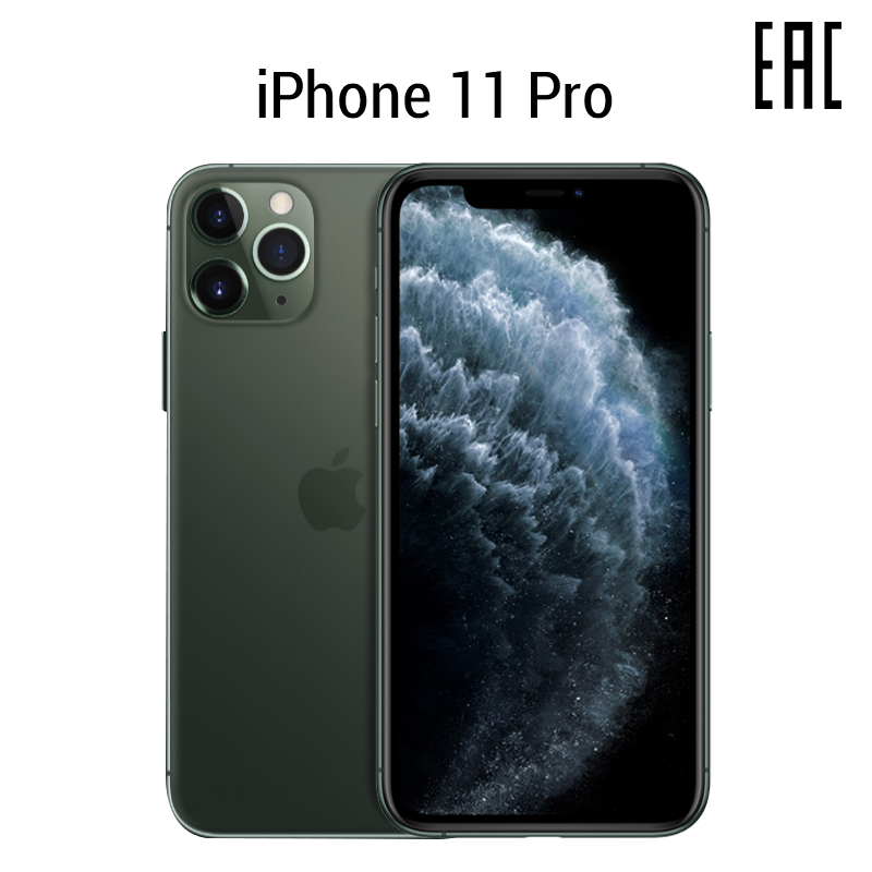 Smartphone Apple IPhone X PRO MAX 64 GB IPhone 11 Pro 6.5 Inch With Three Cameras