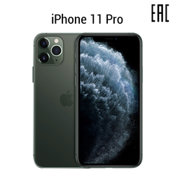 Smartphone Apple iPhone X PRO MAX 64 GB IPhone 11 pro 6.5 inch with three cameras powerful battery Video 4K warranty