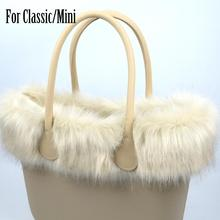 2020 New Women Bag Faux Fox Fur Beige Plush Trim for O BAG Thermal Plush Decoration Fit for Classic Big Mini Obag Winter