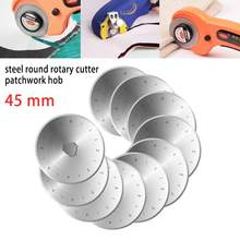 10 pçs 45 mm lâminas rotativas cortador de papel tricô corte circular retalhos ofícios de couro cortador rotativo lâminas de substituição novo