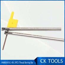 HNR0005G 06 2pcs high speed steel threading boring bar