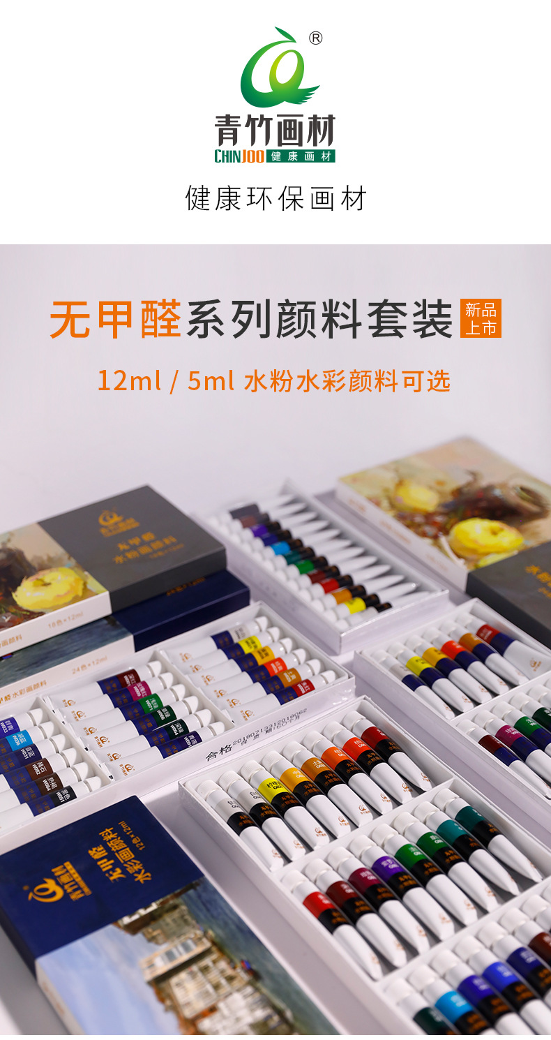 pintura pigmento arte suprimentos