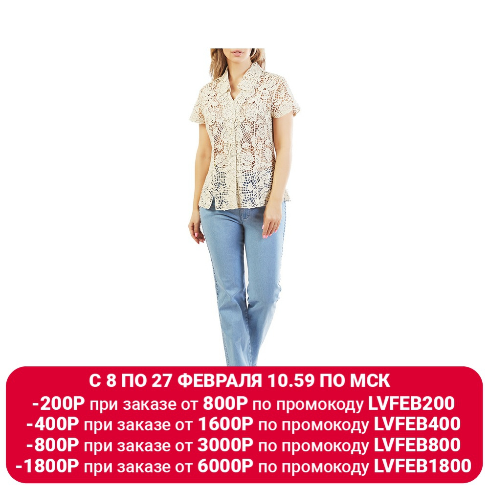 Блуза G34961R J БЕЖЕВЫЙ Блузки    АлиЭкспресс