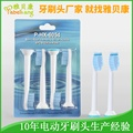 Manufacturers Production Wholesale Electric Toothbrush Head Hx6054 Adult Acoustic Sensitive Toothbrush Head Soft Bristle