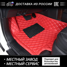 Car-Carpet-Mat Floor-Mats Chevrolet Cruze Auto-Interior NEW Clean Waterproof ROWNFUR