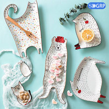 Кухня керамическая тарелка мультфильм милые керамические Детские