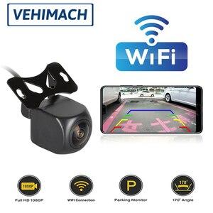 Wifi câmera de estacionamento 1080p hd 12v 170 ° traço cam lente impermeável dvr retrovisor backup automático reverso back up monitor visão noturna carro