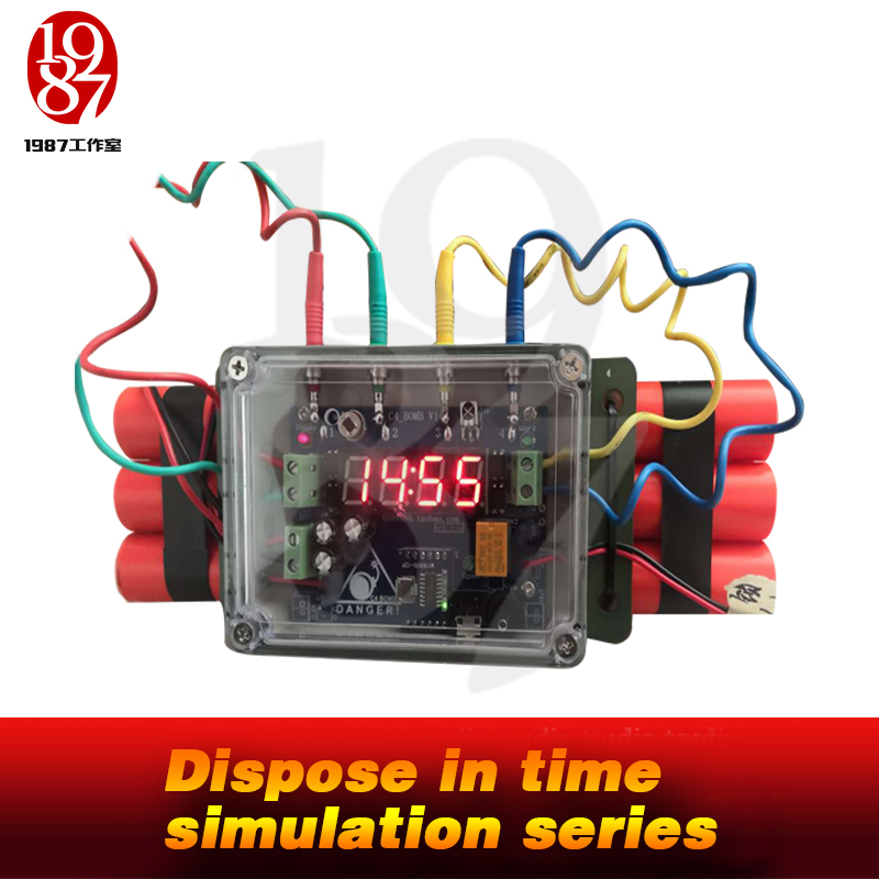 JXKJ1987 Adventure Room Escape Game Prop Dispose In Time Simulation Series Take Away Correct Wire To Stop Countdown And Lock