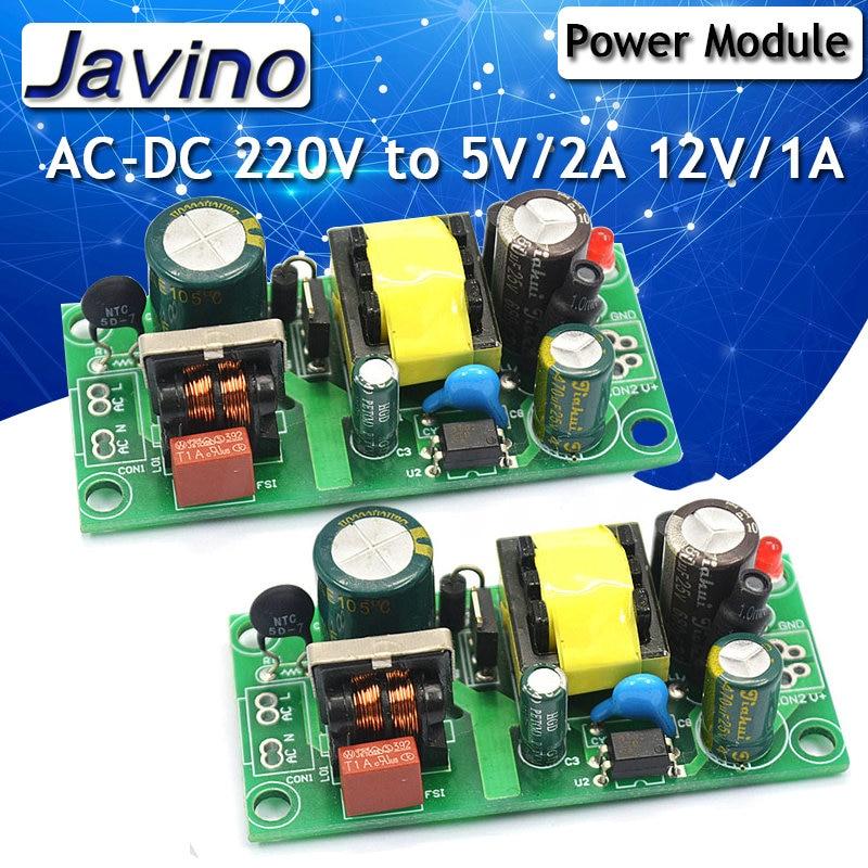 AC-DC 220V to 5V 12V disconnector power supply bare board low ripple 5v2a / 12V1A switch power module 10w12w precision