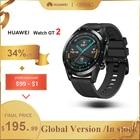 Huawei Watch GT 2 Gl...