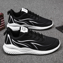 Unisex Sneakers Men Summer Breathable Casual Shoes Ultralight Couple Footwear Low Top Male Sneakers  High Bottom Man Sport Shoes