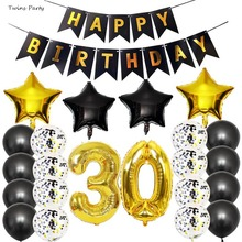 Twins 30th 40th 50th 60th irthday Decorations Kit Happy Black Gold Confetti Balloon Birthday Banner  For Party Supplies