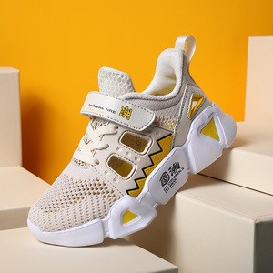 Summer Unisex Sneakers For Kid