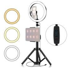 26 سنتيمتر/10 بوصة LED مصباح مصمم على شكل حلقة 3 ألوان 10 مستويات عكس الضوء 3200 5600K درجة حرارة اللون مع طوي حوامل هاتف لوحي أصحاب