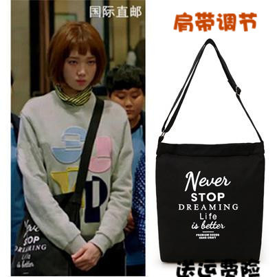 Weightlifting Fairy Jinfu Beads Celebrity Style Canvas Bag Korean TV Dramas Li The Bible Canvas Bag Women's Shoulder Bag/ Hand B