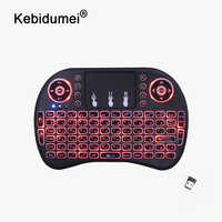 kebidumei i8 keyboard backlit English Russian Air Mouse 2.4GHz Wireless Keyboard Touchpad Handheld for Android X96 TV BOX