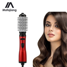 Hot Comb Hair-Styling Hot-Air-Brush Curler Roller Electric 2-In-1 Ion Negative-Ion